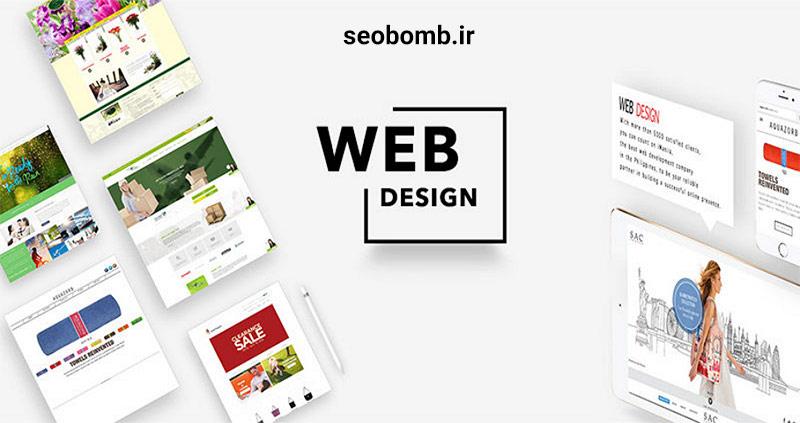 نمونه طراحی سایت املاک