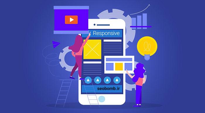 طراحی سایت ریسپانسیو در سال 2020
