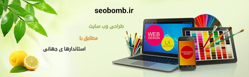 مزیت طراحی سایت شخصی