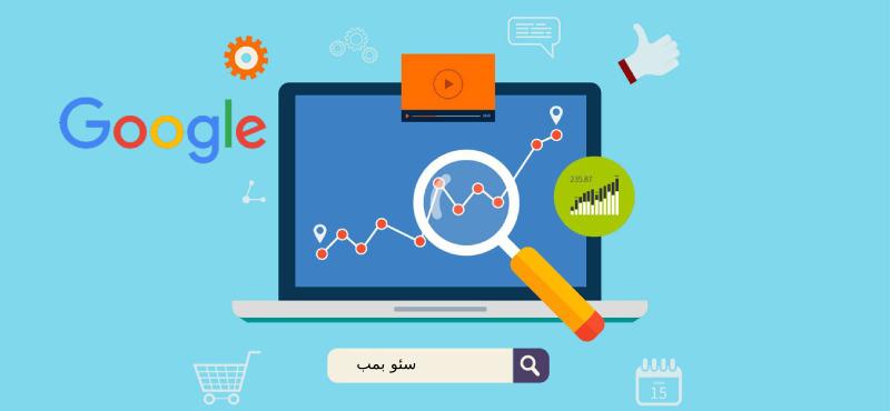 بهینه سازی اصولی صفحات داخلی سایت