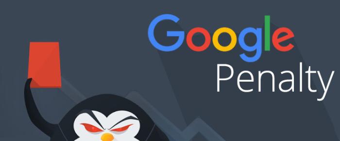 پنالتی گوگل چیست